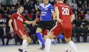 «Северная Двина» уступила во 2-м матче мини-футбольного турнира в Архангельске