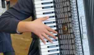 Северодвинские дети стали победителями международного музыкального конкурса