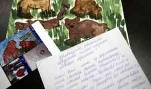 Рисунок маленьких россиян отправится в «Русскую Арктику»