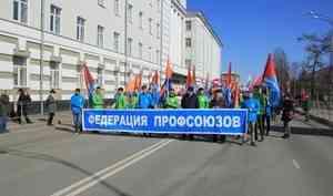 «Мусорную боль — под контроль»: в Архангельске на Первомай обещают жёсткий театр
