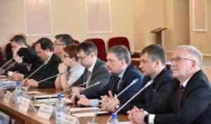 Впятый раз вСАФУ прошел День Архангельского областного Собрания депутатов