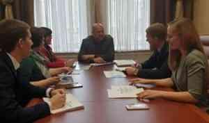 В САФУ будет создано пространство для обсуждения обществом, органами власти и бизнесом планов по развитию региона