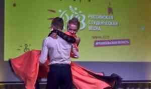 Ярким гала-концертом в САФУ завершился региональный этап «Российской студенческой весны»