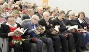 В Архангельске представили книгу об истории и ветеранах органов внутренних дел Поморья