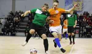 «Северная Двина» прекратила борьбу за медали домашнего мини-футбольного турнира