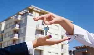 Архангельск возглавил Топ российских городов с самыми дешевыми квартирами
