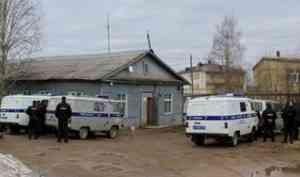 Противники стройки в Шиесе попросили Путина недопустить введения ЧС в Урдоме