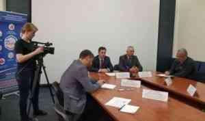 В минсвязи вопросы перехода на цифровое ТВ обсудили с муниципальными образованиями Поморья