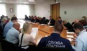 В администрации города состоялось очередное совещание комиссии по чрезвычайным ситуациям