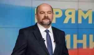 Губернатор региона прокомментировал ситуацию на Шиесе и плакат на Севмаше