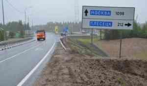 В Архангельской области появилась новая федеральная автотрасса