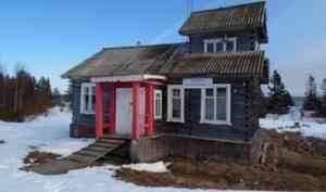 В национальном парке «Онежское Поморье» откроется музей малой авиации Севера