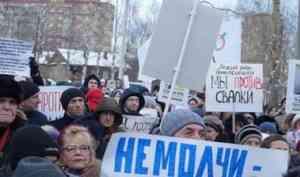 Областной суд опубликовал решение о признании проведения референдума законным