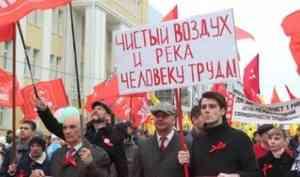 Рост зарплат, льготная пенсия, свободу митингам: профсоюзы Поморья вступили в бой