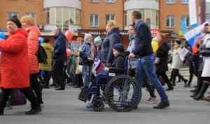 Не демонстрация, а праздничная колонна: фоторепортаж с Первомая в Архангельске