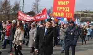 В Архангельске отметили Первомай