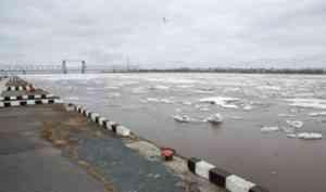 На Северной Двине заканчивается ледоход