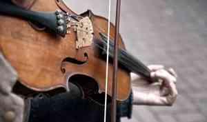 Фестиваль скрипичного искусства стартует в Северодвинске