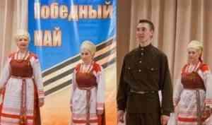 Северный хор приглашает на концерты, посвященные Дню Победы