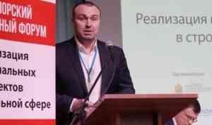 Андрей Бессерт: «Новые правила в строительной сфере оставят на рынке только проверенных застройщиков»