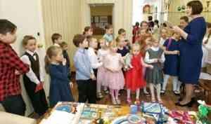 Концерт, квест и ярмарка: пасхальный праздник прошел в Новодвинске