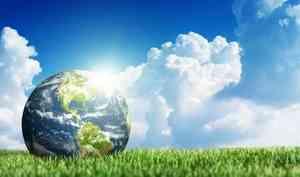Минприроды Поморья предлагает северянам побороться за получение экологической премии