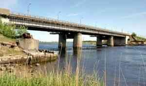 В Северодвинске реконструируют мост