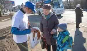 Архангельские волонтёры начали раздавать Георгиевские ленточки