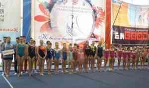 «Беломорские надежды»: дан старт 47-му турниру по спортивной гимнастике