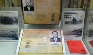 Жителей и гостей столицы Поморья приглашают на выставку «Герои спорта – герои Великой Победы»