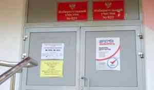 К 10:00 явка избирателей в Северодвинске составила 2,19 процента