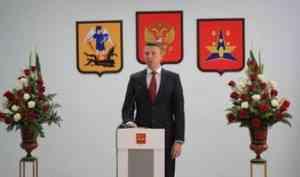 Андрей Бральнин официально вступил в должность главы МО «Котлас»