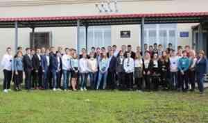 Студентов Архангельского колледжа телекоммуникаций посвятили в радисты