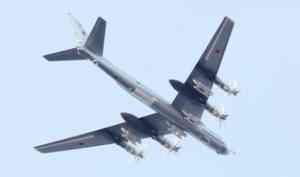 Бомбардировщики дальней авиации в небе над Архангельском