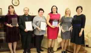 В Архангельске наградили лучших в индустрии туризма в регионе