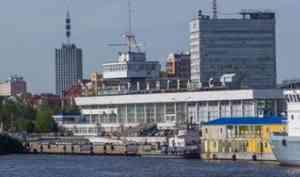 Для морского-речного вокзала Архангельска начинается новая жизнь