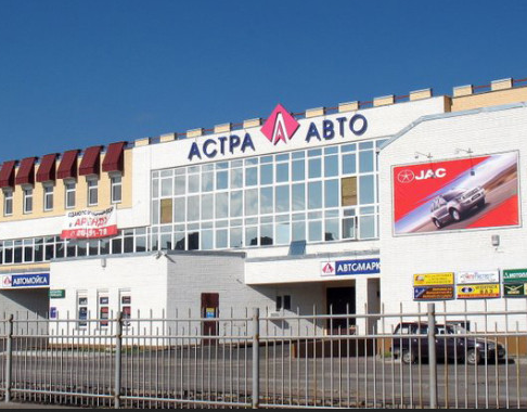 Астра-Авто