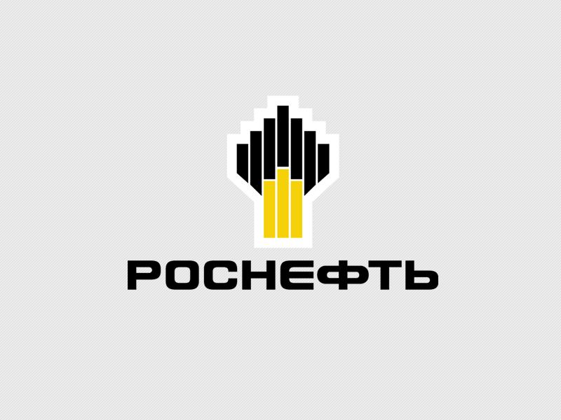 АЗС (Роснефть)