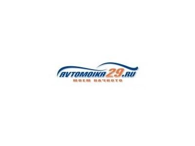 Avtomoika29.ru