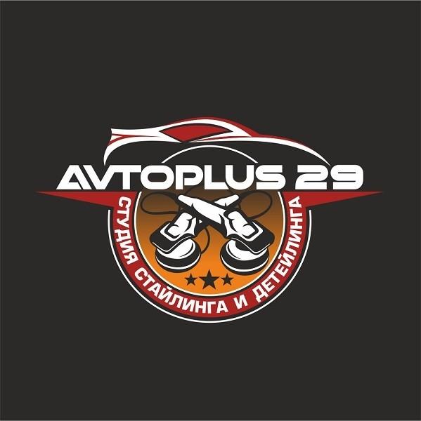 Автоплюс29