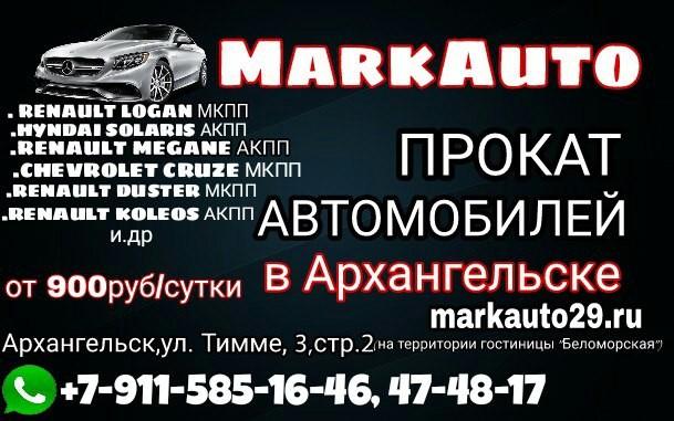 Markauto