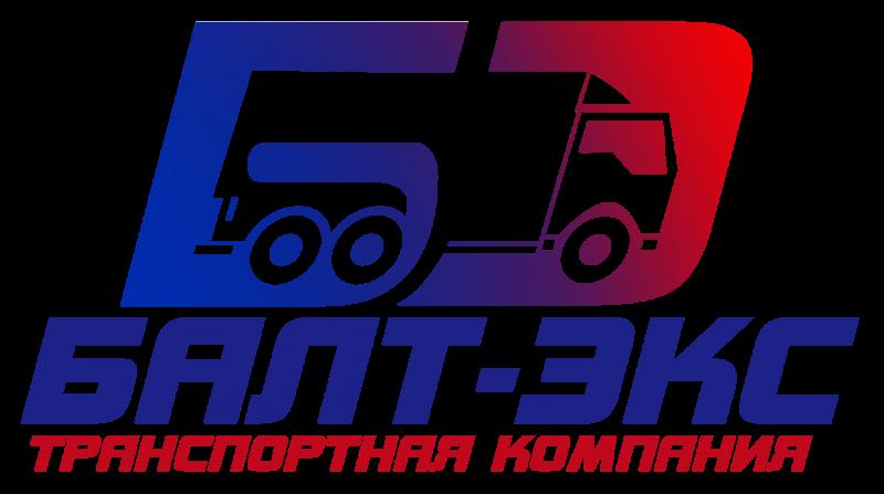 Балт-Экс