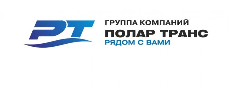 Полар Транс