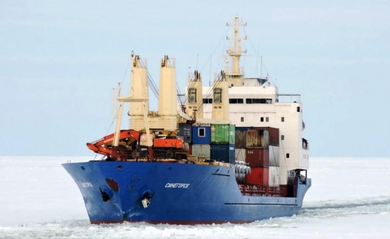 Арктическое морское пароходство