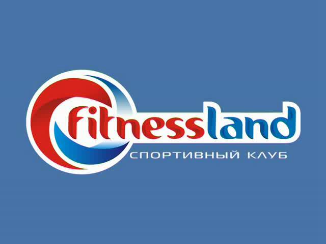 """Спортивный комплекс """"FitnessLand"""""""